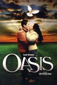oasis-movie-dvd